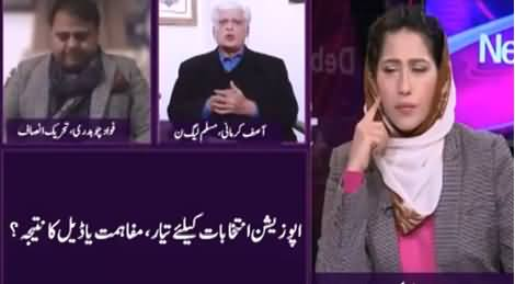 News Eye (Islamabad Mein Usama Satti Ka Qatal) - 4th January 2021