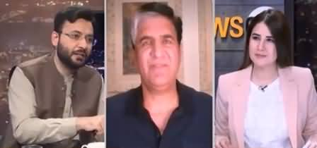 News Eye (Israel Palestine Issue, Shahbaz Sharif's Name on ECL) - 17th May 2021