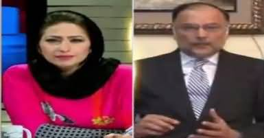 News Eye (Issue of Military Courts) – 6th March 2017