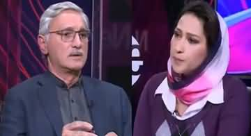 News Eye (Jahangir Tareen Exclusive Interview) - 24th February 2020