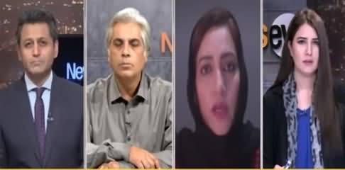 News Eye (Jahangir Tareen, PPP & PMLN Divided) - 9th April 2021