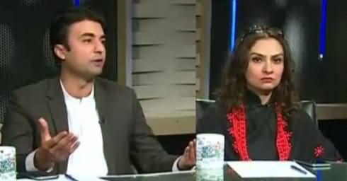 News Eye (Javed Hashmi Ke Ilzamat) – 2nd January 2016