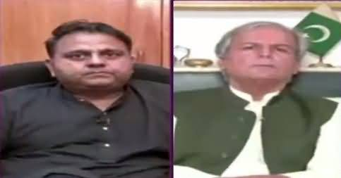 News Eye (Javed Hashmi Statement About JIT) – 21st June 2017