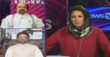 News Eye (JIT, Godfather Hazir Ho) – 24th April 2017