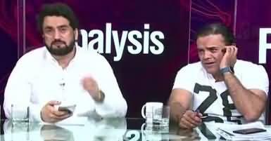 News Eye (JIT Report Adalat Mein Paish)– 10th July 2017