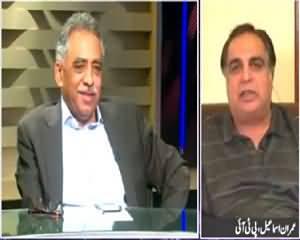 News Eye (Judicial Commission Kya Faisla De Ga?) – 7th July 2015