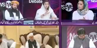 News Eye (JUIF Ki Danda Bardar Force) - 15th October 2019