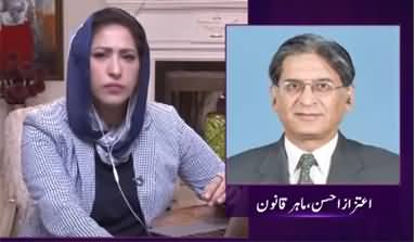 News Eye (Justice Qazi Faez Isa Case) - 18th June 2020