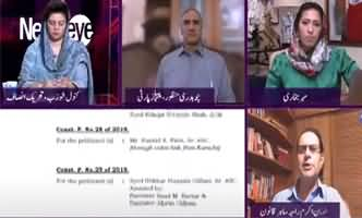 News Eye (Justice Qazi Faez Isa Case) - 22nd June 2020