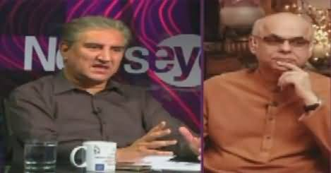 News Eye (Kal Bare Faisle Ka Din) – 19th April 2017