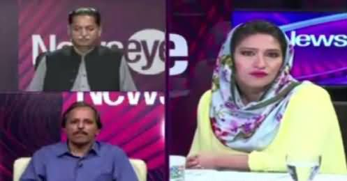 News Eye (Kal Panama Case Ka Kia Faisla Hoga) – 27th July 2017