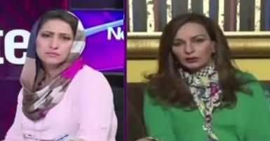 News Eye (Kalsom Nawaz Bhi Iqama Holder) – 15th August 2017