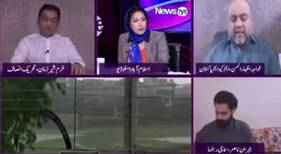 News Eye (Karachi Barish Ke Baad Taalab Ban Gaya) - 27th July 2020