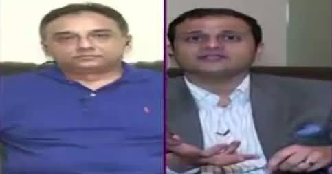 News Eye (Karachi Ke Masail) – 16th May 2017