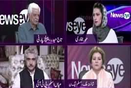 News Eye (Karachi Mein Baarishein Aur Bad-Intezami) – 31st July 2019