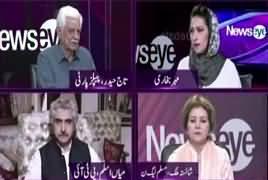 News Eye (Karachi Mein Baarishein Aur Bad-Intezami) – 31st July 2019