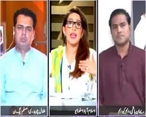 News Eye (Karachi Mein Chanda Aur Bhatta Khori) – 6th July 2015