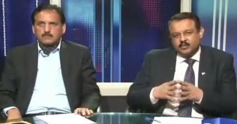 News Eye (Karachi Police Ki Hasiyat) – 7th February 2017