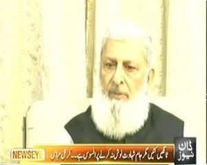 News Eye (Kash Kazi Hussain Ahmed Zinda Hote!) – 14th November 2013