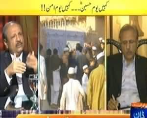 News Eye (Kash, Wazir e Azam Pakistan Ka Dora Bhi Kar Lain) – 21st November 2013