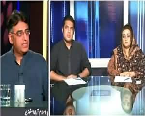 News Eye (Kasur Incident: A Failure of Punjab Govt & Police) – 10th August 2015