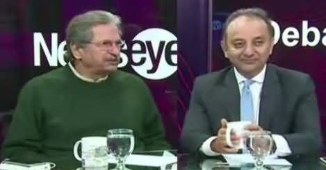 News Eye (Kaun Nawaz Sharif Ko Saza De Raha Hai) – 15th November 2017