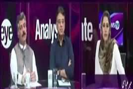 News Eye (Kaun Sazish Kar Raha Hai) – 6th July 2017