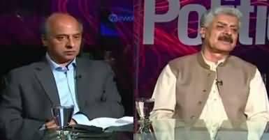 News Eye (Khatraat Mein Ghira Pakistan) – 10th April 2017