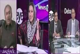 News Eye (Khawaja Asif Na Ahel) – 26th April 2018