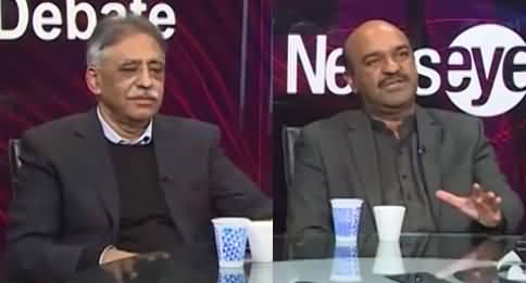 News Eye (Khawaja Asif's Arrest, PDM) - 30th December 2020