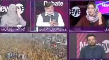 News Eye (Kia Maulana Ke March Se Hakumat Ko Khatra Hai?) - 29th October 2019