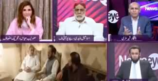 News Eye (Kia Muzakraat Mein Kamyabi Hogi) - 22nd October 2019