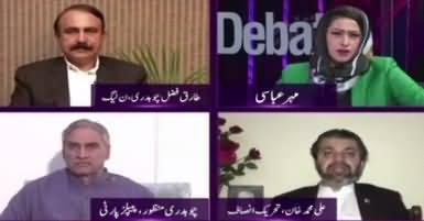 News Eye (Kia Nawaz Sharif Paish Honge?) – 18th October 2017