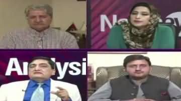 News Eye (Kia PTI Opposition Leader Change Ker Paye Gi?) – 27th September 2017