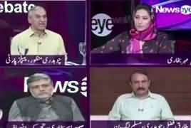 News Eye (Kia Punjab Mein Tabdeeli Aaye Gi?) – 24th April 2019