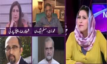 News Eye (Kia Usman Buzdar Khatre Mein Hai) - 13th August 2020