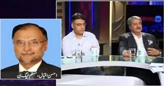 News Eye (KPK in Trouble, Where is KPK Govt?) – 27th April 2015