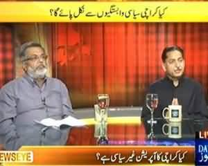 News Eye (Kya Karachi Siyasi Wabastyun Say Nikal Paye Ga ?) - 29th August 2013
