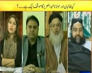 News Eye (Kya Maulana Abdul Aziz Aur Talban Aik Hi Soch Rakhte Hain?) - 11th February 2014