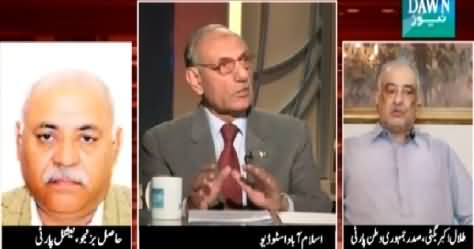 News Eye (Kya Naraaz Balouch Raazi Ho Jayein Ge?) – 19th February 2015
