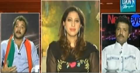 News Eye (Kya Pakistan Badal Raha Hai?) - 7th October 2014