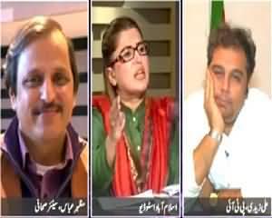News Eye (Kya Pakistan Mein Martial Law Lagne Wala Hai?) – 23rd June 2015