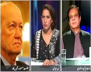 News Eye (Kya PM RAW Funding Par Baat Karein Ge?) – 9th July 2015