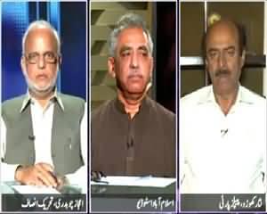 News Eye (Kya PPP Ke PMLN Ki Baari Hai?) – 31st August 2015