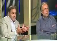 News Eye (Kya Sab Ka Ehtisab Ho Sakta Hai) – 9th June 2016