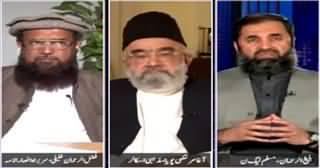 News Eye (Kya Saudi Arab Pakistan Se Mutmain Ho Gaya?) – 13th April 2015