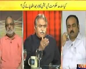 News Eye (Kya Sindh Hukumat Operation Ka Bojh Utha Paye Gi ?) - 28th August 2013