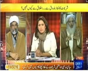 News Eye (Kya Taliban Ka Shariyat Ka Mutalba Tasleek Kya Ja sakta Hai?) – 5th February 2014
