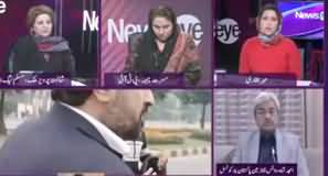 News Eye (Lawyers Attack on PIC Hospital) - 11th December 2019