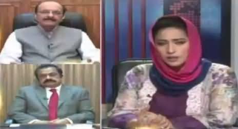 News Eye (Load Shedding Kab Khatam Hogi) – 30th March 2017